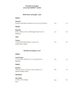 Wine list - Funky Gourmet