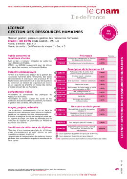 licence gestion des ressources humaines