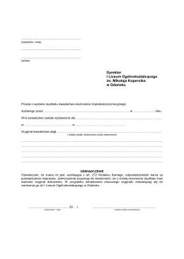 Wniosek o wydanie duplikatu świadectwa