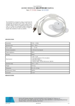 audio module dh-pfm140 dahua