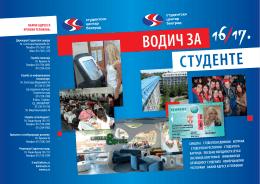Brošura 2016/2017.