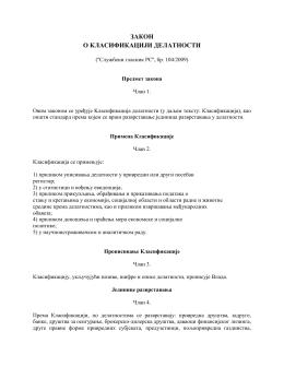 Zakon o klasifikaciji delatnosti