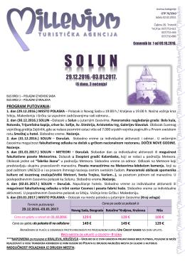 solun - Turistička agencija Marco Polo