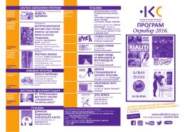 Program-CzKS_OKTOBAR-2016