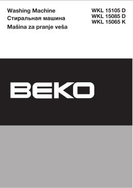 Инструкция к стиральной машине BEKO WKL 15066 K