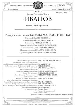 IVANOV 14. oktobar 2016.indd