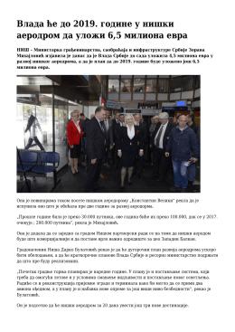 Влада ће до 2019. године у нишки аеродром да уложи 6,5