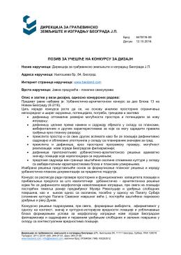 1. pdf poziv