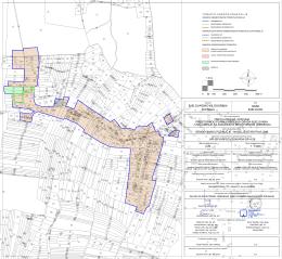 PPU Grada Bjelovara - 3. izmjene i dopune