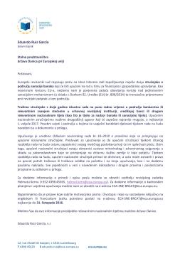 Europski reviziski sud