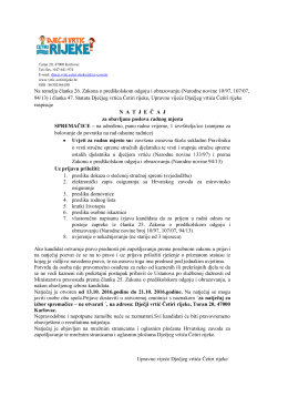 Na temelju članka 26. Zakona o predškolskom odgoju i obrazovanju