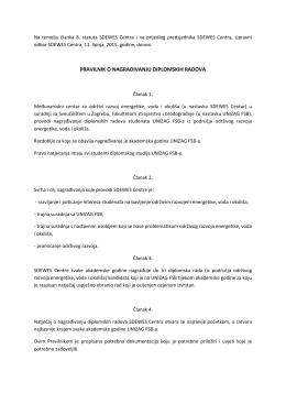 pravilnik o nagrađivanju diplomskih radova