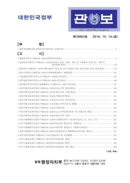 대한민국정부 - 정부입법지원센터