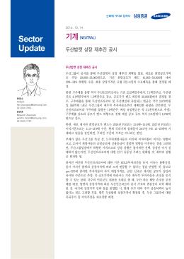 PDF원문 다운로드