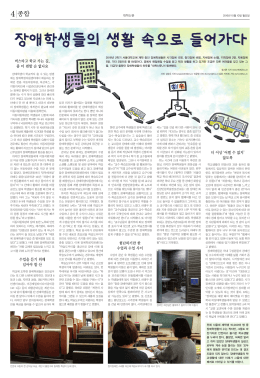종합 - 대학신문