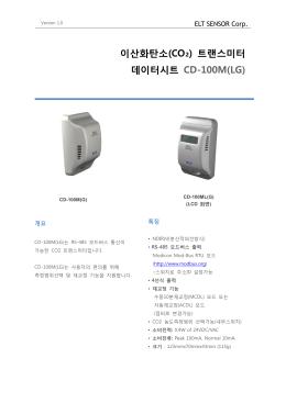 CD-100M(LG) - elt sensor