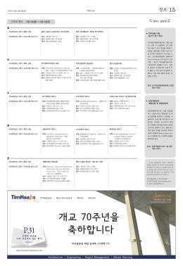 정보 - 대학신문