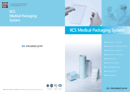 KCS Medical Packaging System