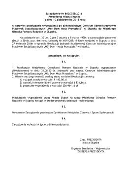 pdf, 39.48 KB