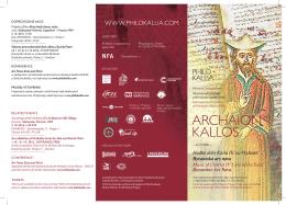 Hudba doby Karla IV. na Východě: Byzantská ars nova