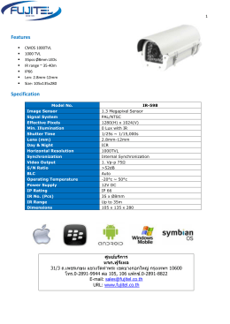 Features Specification