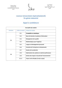 Licence Universitaire Spécialisée(LUS) En génie industriel Appel à