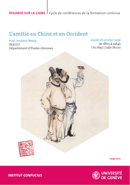 L`amitié en Chine et en Occident