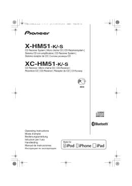 X-HM51-K/-S XC-HM51-K/-S